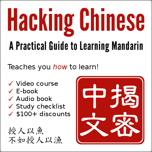 Practical Guide to Learning Mandarin
