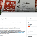 Support Hacking Chinese on Patreon!