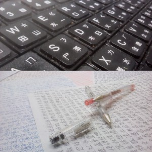 Typing or handwriting? Improve Chinese writing ability