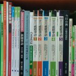Using textbooks to improve your Chinese reading ability
