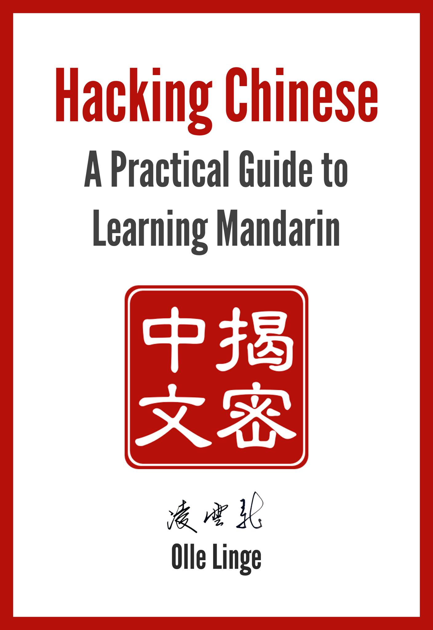 Hacking chinese a practical guide to learning mandarin hacking a practical guide to learning mandarin learning chinese buycottarizona Choice Image