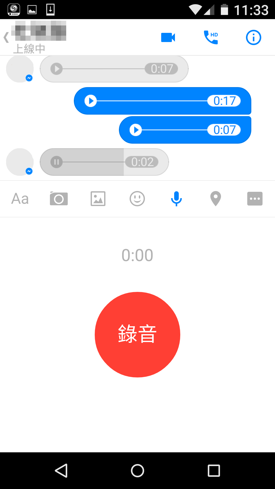 Using voice messaging to practise Chinese speaking and listening
