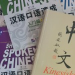 Chinese beginner textbooks