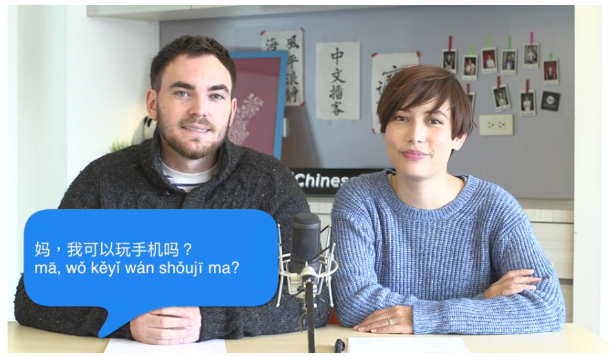 ChinesePod Review: Video