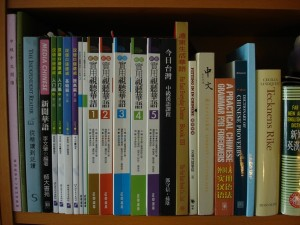 Why you should use more than one Chinese textbook