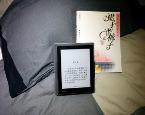 How to find the time and motivation to read more Chinese