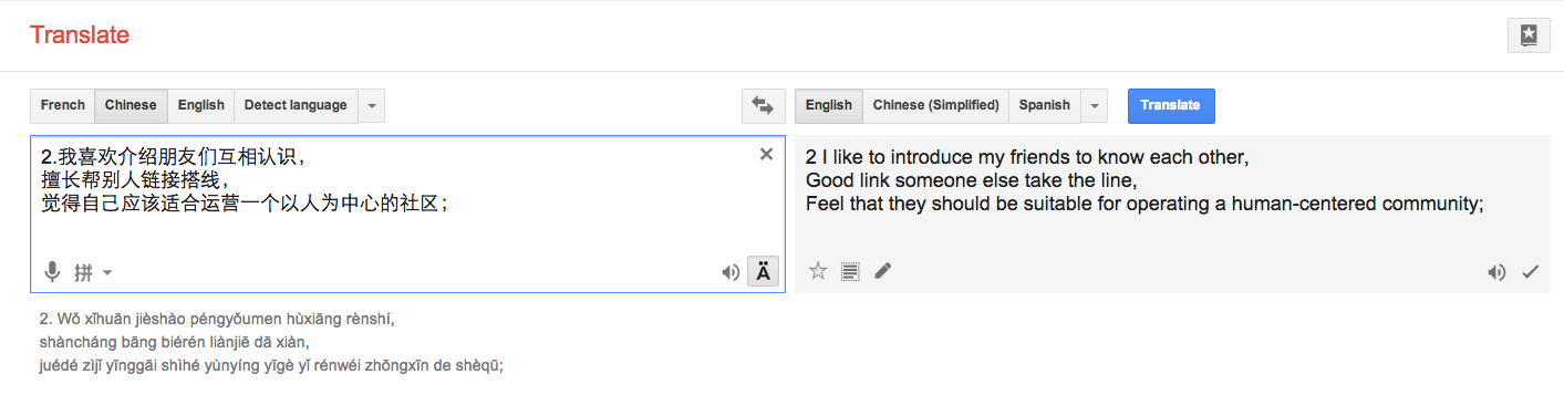 How Translation To Another Language Can Help You Learn Chinese