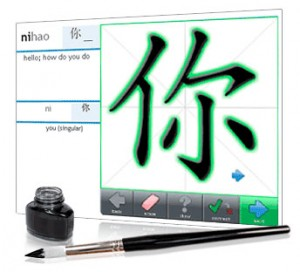 Learn Chinese characters with Skritter