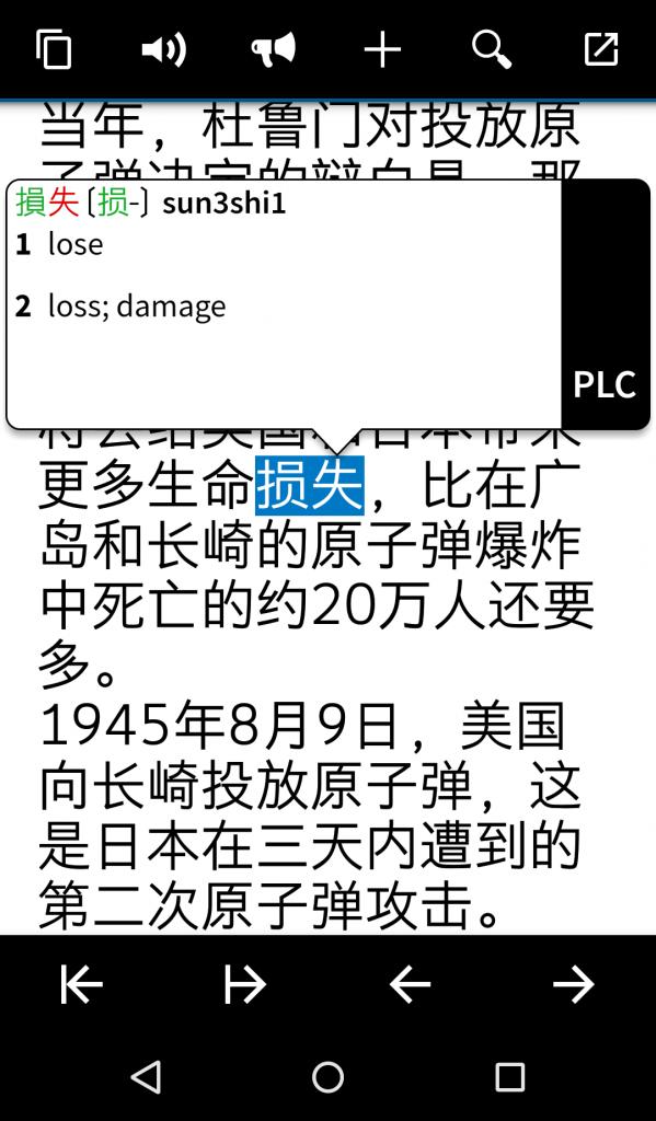 2015-08-11 16.08.34