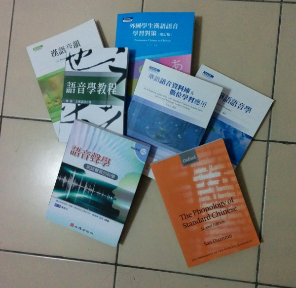 Learning to pronounce Mandarin with Pinyin, Zhuyin and IPA