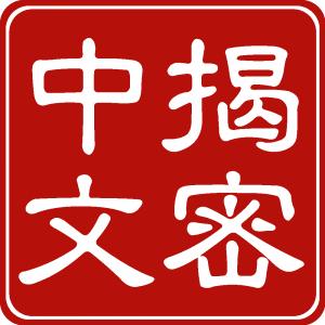 square-stamp-1000