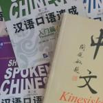 Chinese beginner textbooks