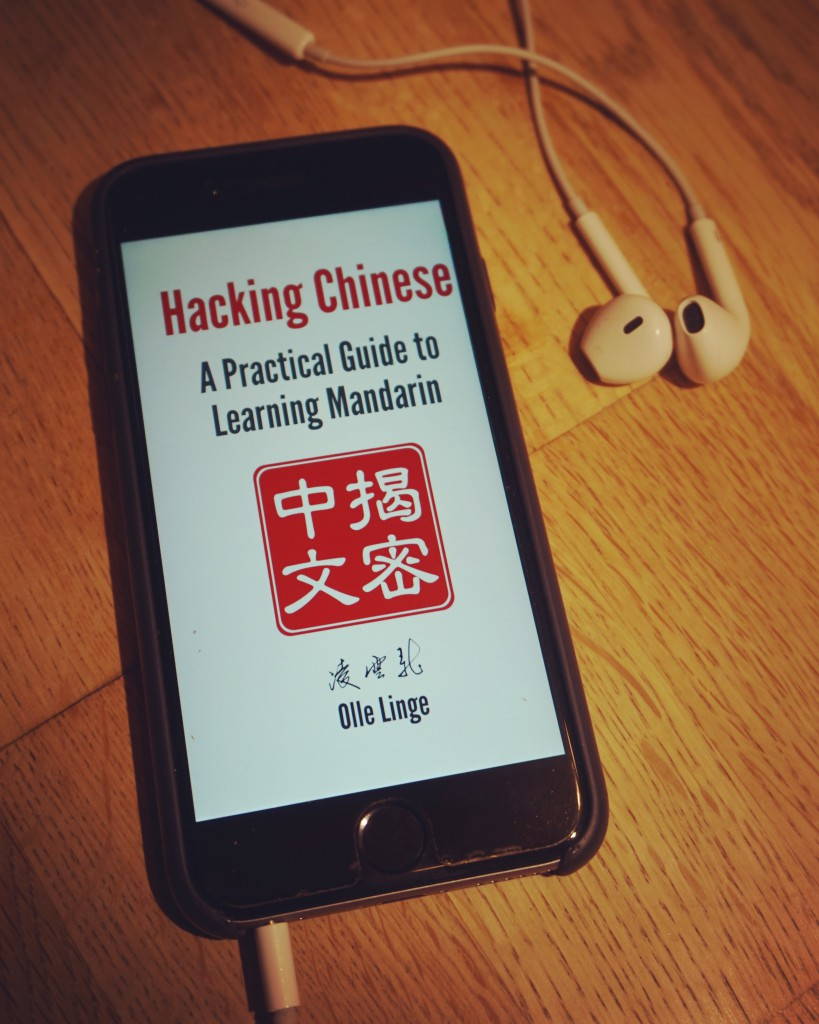 Hacking Chinese: A Practical Guide to Learning Mandarin: Audio book