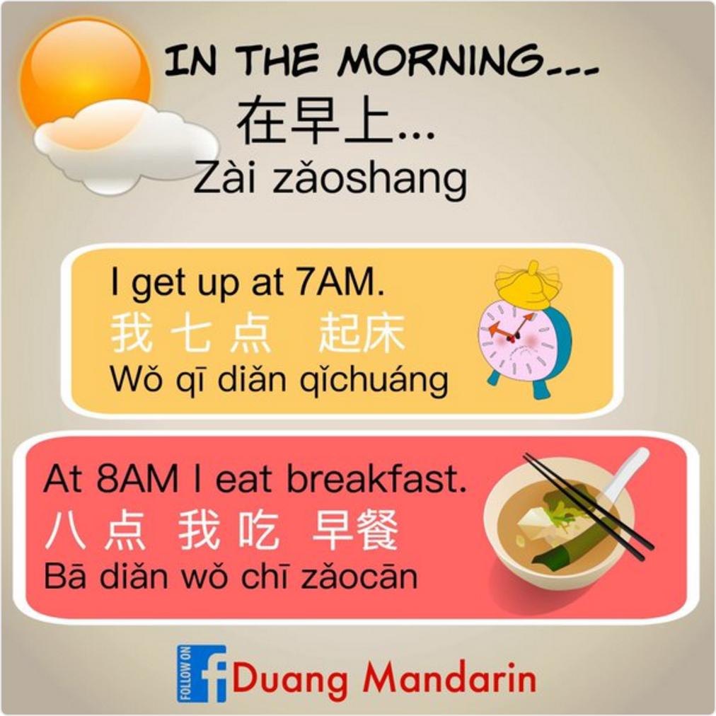 Duang Mandarin @DuangMandarin