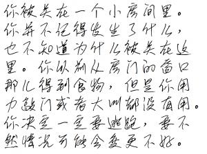 font-feature