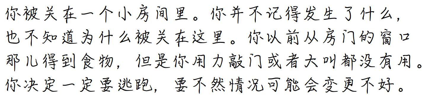 font-guojing