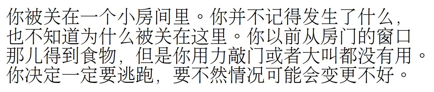 font-ming