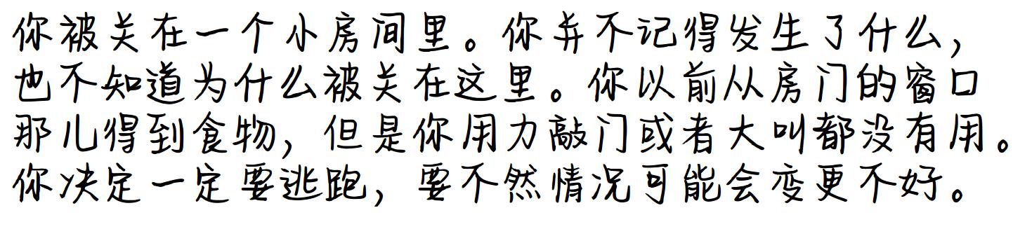 font-qingcong