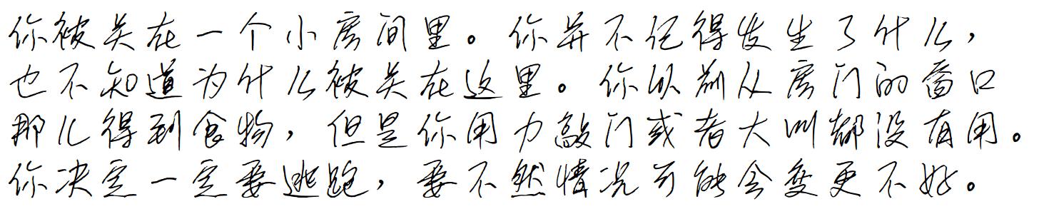 font-youlang