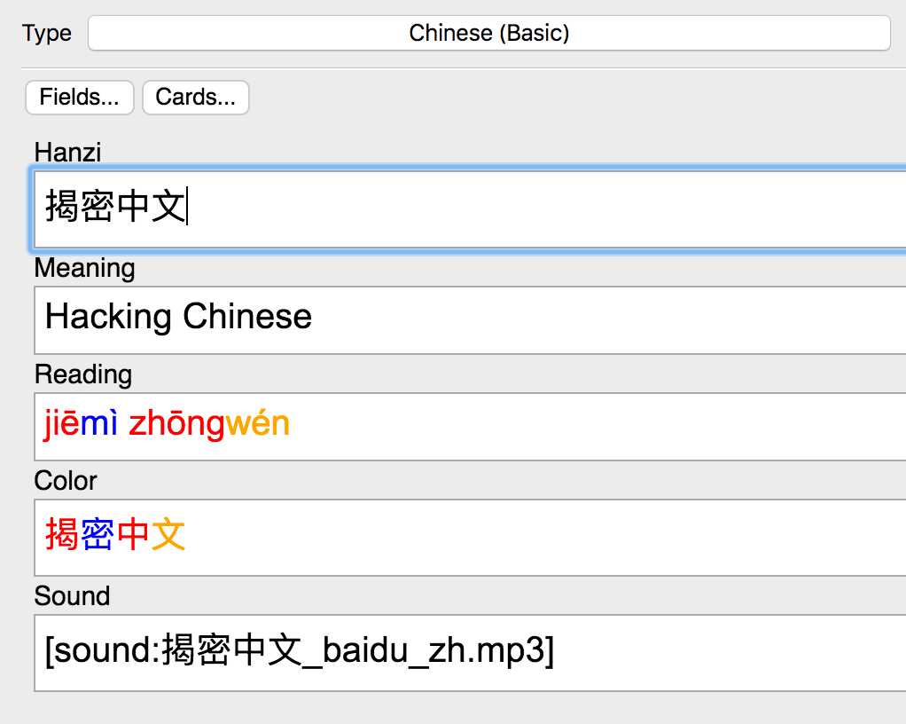 Free and easy audio flashcards for Chinese dictation practice with