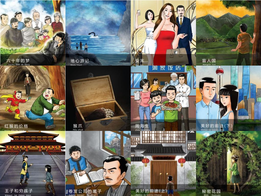 Review: Mandarin Companion: Easy to read novels in Chinese