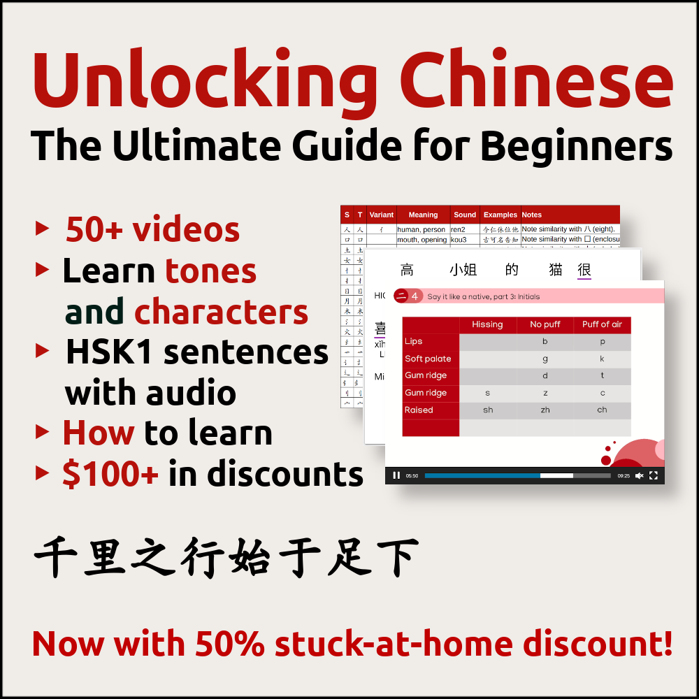 Unlocking Chinese - The Ultimate Guide for Beginners